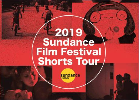 Sundance short films featured at Sherbino